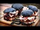 Бургеры черная мамба С рецептом черных булок Гриль рецепт 🔥🔥🔥