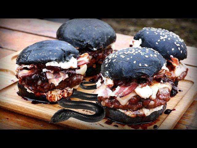 Бургеры «черная мамба». С рецептом черных булок