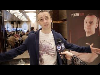 Эпизод, в котором Михаила Семина много не бывает, а в Сочи планируется крупнейши ...