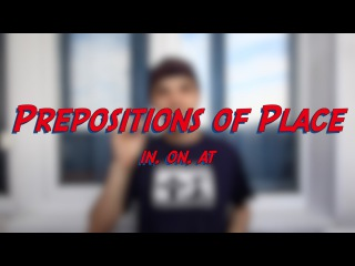 Prepositions of Place - in, on, at - Learn English online free video lessons