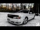 Nissan - Cefiro (A32) (тест драйв обзор)