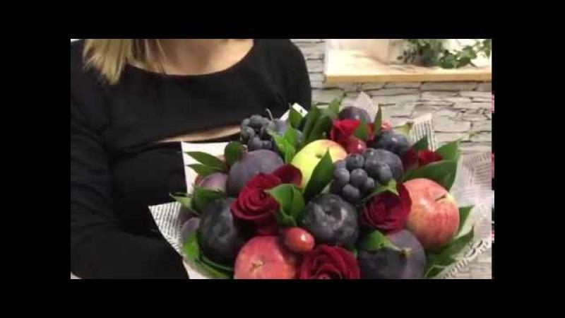 Бархатный сезон новый фруктовый букет от sweetgift.ru