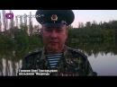 Саур Могила Самое отчаянное сражение в Донбассе