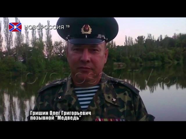 Саур-Могила. Самое отчаянное сражение в Донбассе