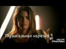 Музыкальная нарезка из русских песен 1 Волчонок
