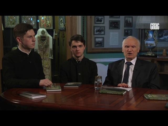 Поиск истины с Алексеем Осиповым. Семья в современном мире.