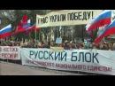 Лютый Февраль. Русская весна в Крыму 2014
