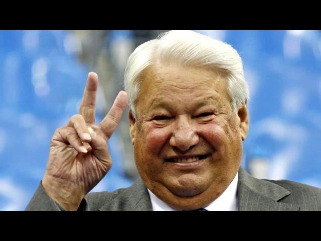 Горбачев о референдуме 1991 года развале СССР и авантюристе Ельцине