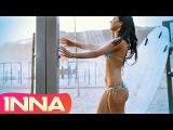 Inna - Amazing (DJ Feel Radio Edit)
