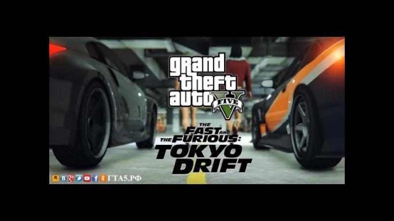 GTA 5 - Tokyo Drift Parking (Garage Scene) Nissan Silvia S15 vs Nissan 350z.
