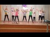 Танец на день учителя(Непохожие)
