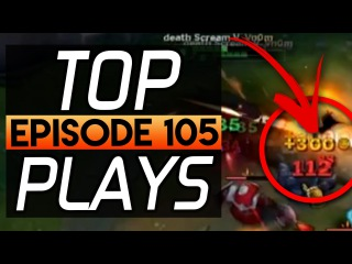 YASUO IS LOVE | Top 5 LoL Plays (Episode 105) League of Legends