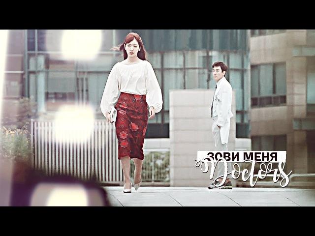 Ji Hong Hye Jung || Ты позови меня ( for Kessy Amber)