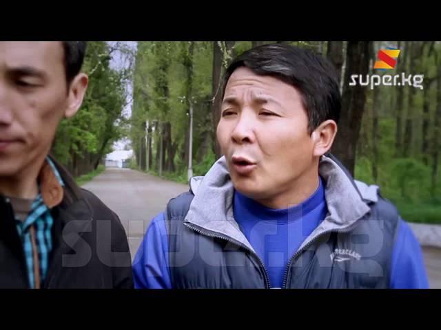 Тентектер тамашасы 1 сезон, 1 серия 2016 / KG ЮМОР TV