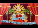 Happy Ganesh Chaturthi 2016 Vinayaka Chaturthi Wishes Greetings Animation Images Whatsapp Video