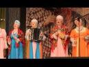 В Клинцах прошел концерт народного фольклорного ансамбля «Весёлые девчата»