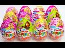 КИНДЕР СЮРПРИЗ БАРБИ 2017 НОВИНКА! Unboxing Kinder Surprise Barbie