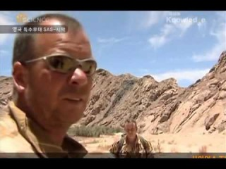영국 특수부대 SAS 사막(England Special Forces SAS Desert) - 05