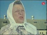 Яблоко раздора (1962)