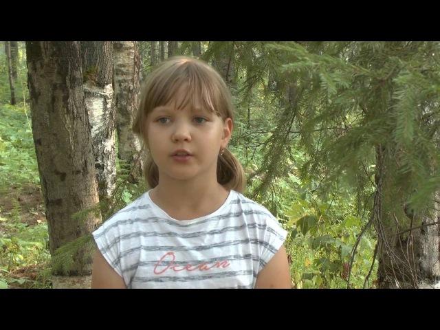 Кинопроба Катя Копотилова 5 отряд Пятый элемент
