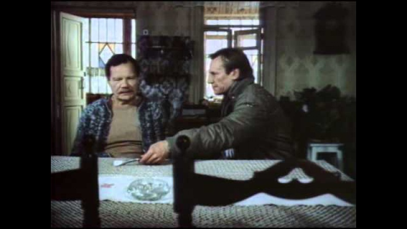 Визит к Минотавру (3 серия) (1987) Полная версия