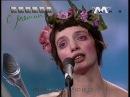 Колибри - Гамбургская лирическая ( Живьём с Максом , 02.07.1995)