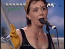 Колибри - Жёлтый лист осенний (Живьём с Максом, 02.07.1995)