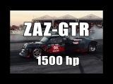 ZAZ-GTR 1500 л.с. версия 2016