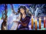 Волшебная Кельтская арфа Гармония, очищение и релаксация при свечах.