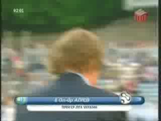 Алиев - потрясный гол в ворота Таврии со штрафного