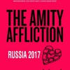 THE AMITY AFFLICTION (Aus) || 21.08.17 || Питер