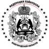 ФЕДЕРАЦИЯ ПЕЙНТБОЛА НОВГОРОДСКОЙ ОБЛАСТИ