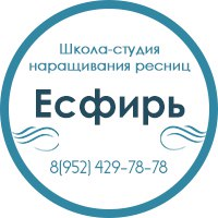 resnitsy_belgorod