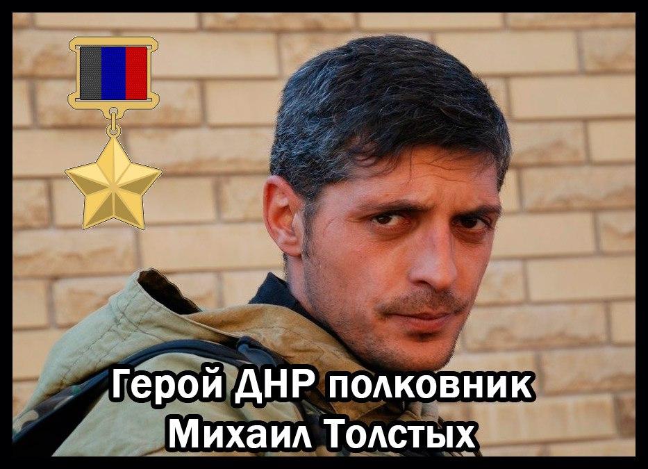 О политике - Страница 40 GOiDLymI-oo