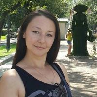 Марина Мерзлякова
