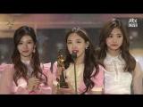 170113 TWICE won Bonsang - Digital Song Awards + Speech @ The 31st Golden Disc Awards