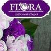 Розы|Цветы с доставкой в Улан-Удэ|Флора|Flora