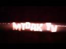 Интро Mydak TV
