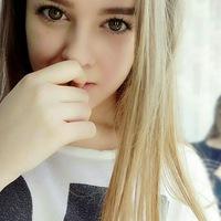 Ксюша Дахневская