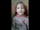 сабриночка читает стихи 😙🤗💟💟💟