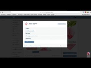 Включение вики кода Вконтакте
