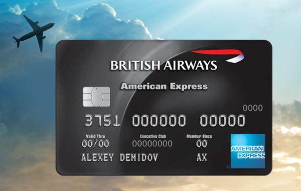 Карта British Airways American Express® Premium Card — самая выгодная
