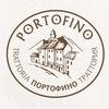 Семейный ресторан Портофино Екатеринбург