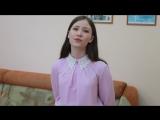 Видеомонолог Россия Великая Андреева Юля
