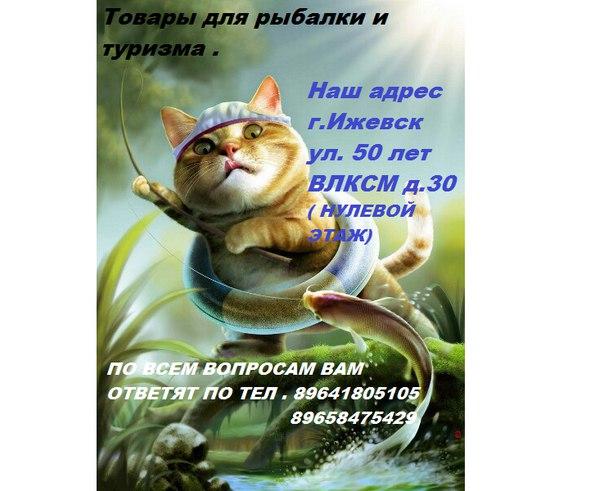 Фото №456240106 со страницы Бориса Гецмана