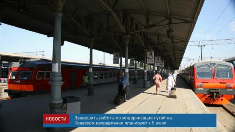 На киевском направлении  советский фильм