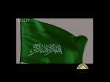 Гимн Ливии (1977-2011) - Аллаху Акбар (