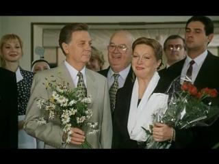 Райское яблочко (1998) Жанр: Комедия, мелодрама