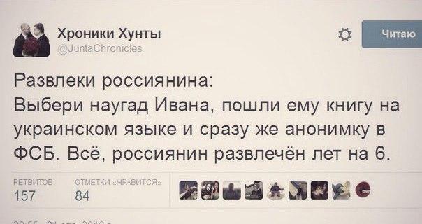 Из Рады отозвали 16 законопроектов Минэкономразвития из-за смены Кабмина, - Нефедов - Цензор.НЕТ 8212