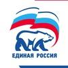 """""""Единая Россия"""" Лыткарино"""